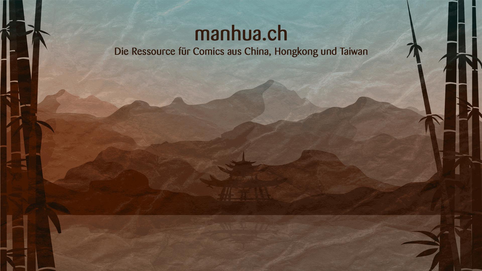 Manhua.ch