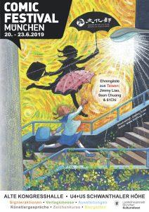 Posterentwurf Comic Festival München